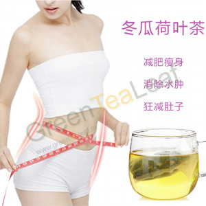 Травяной чай из листьев лотоса, для похудения, в пакетиках, 100г