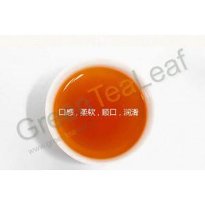 Улун тайваньский для похудения, в чайных пакетиках, 250г