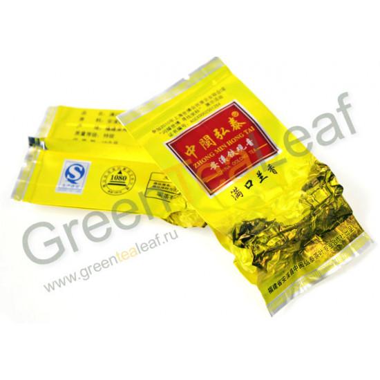 синий чай для похудения китай