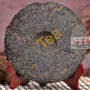 Шу Пуэр 7572 Даи, 2011 год, Мэнхай, Юньнань, 357г