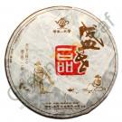 Шу Пуэр Шенг Ши Юпин, коллекционный, высший сорт, 2006 год, Мэнхай, Юньнань, 100г