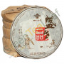 Шу Пуэр Шенг Ши Юпин, коллекционный, высший сорт, 2006 год, Мэнхай, Юньнань, 357г