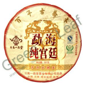 Шу Пуэр Гун Тин Королевский, 2012 год, Мэнхай, Юньнань, 10г