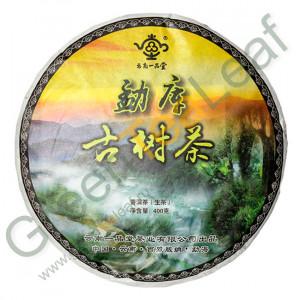 Шен пуэр Менку Гушу Ча (MengKu GuShuCha), Юньнань, 2012 год, 100г