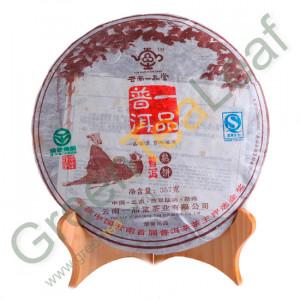 Шу пуэр ЮпинПуэр (золотая медаль на выставке Чайное Экспо Юньнани), 2007 год, 100г