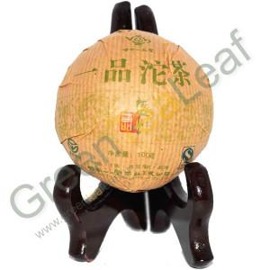 Шен пуэр То Ча ШенгШиЮпин (ShengShiYiPin) 100г, ЮпинТанг, 2007 год, 1шт.