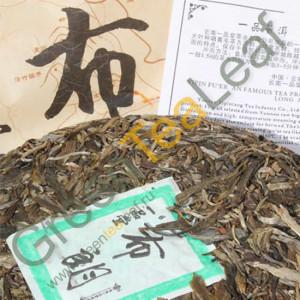Шен Пуэр гушу YiPin BuLang, ЮпинТанг, 2013 год, 100г
