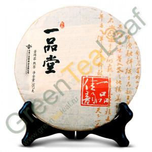 Шу пуэр Юпин Цзя Юн классический, 2012 год, Мэнхай, Юньнань, 357г
