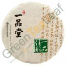 Шен пуэр Юпин Цзя Юн классический, 2012 год, Мэнхай, Юньнань, 357г