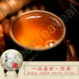 Шу Пуэр ЮпинШенгШи, 2013 год, Мэнхай, Юньнань, 357г