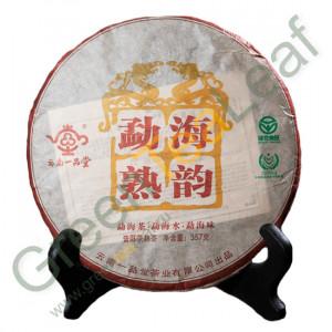 Шу пуэр Весенний Мэнхай, ЮпинТанг, 2012 год, 100г