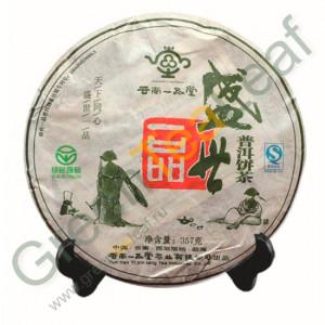 Шен Пуэр Юпин Шенг Ши, коллекционный, 2007 год, Мэнхай, Юньнань, 100г