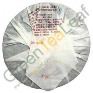 Шу пуэр Наннуо Чон Сянг, Мэнхай, Юньнань, 2011 год, 357г