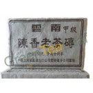 Шу Пуэр Юньнань, упаковка кирпич, 250г - распродажа