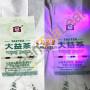 Шен пуэр 7542 Даи, 2011 год, Мэнхай, Юньнань, 50г