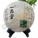 Шен Пуэр Юпин Шенг Ши, 2012 год, Мэнхай, Юньнань, 357г