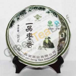 Шен пуэр Юпин Зао Сянг, 2008 год, Мэнхай Юньнань, 100г