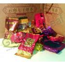 Набор классического китайского чая, 15 различных сортов в подарочном пакете