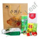 Подарочный чайный набор Chinese Tea Gift для девушек