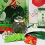 Набор чайный подарочный для женщин
