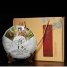 Шен пуэр ручной работы, 2011 года, Мэнхай, Юньнань, подарочный набор, 357г