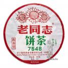 Шу пуэр Пу Вень 5588, 2015 год, 357г