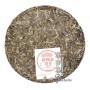 """Шен пуэр 7548 купаж 131, Lao Tong Zhi (""""Старый Товарищ""""), 2013 год, 100 грамм"""