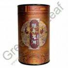 Банка для китайского чая пуэр, большая