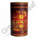Китайская чайная банка для хранения пуэра большая