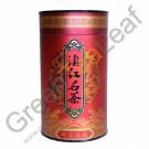 Банка для китайского чая красная с иероглифами, большая