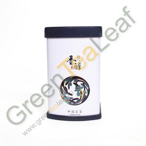 Банка для китайского чая металлическая, малая