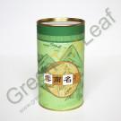 Банка для зеленого чая круглая, большая
