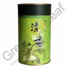 Банка для хранения зеленого чая, большая
