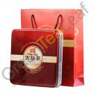 Подарочная коробка для чая пуэр (блин) - распродажа