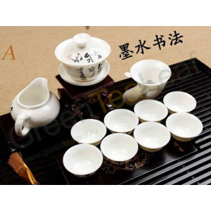 Элегантный фарфоровый чайный набор (гайвань, ча хай, 10 чайных чашек, сито и аксессуары)