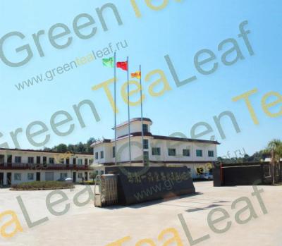 Производитель пуэров Yunnan Yi-Pin-Tang Tea Industrial