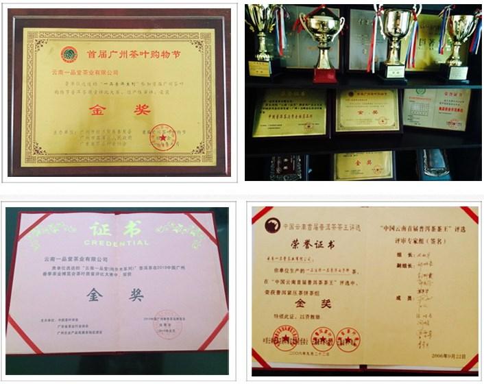 Награды чайной фабрики Yunnan Yi-Pin-Tang Tea Industrial