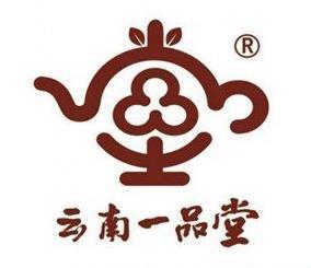 Основной поставщик китайского чая