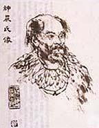Император Шен Нун, открывший для Китая чай