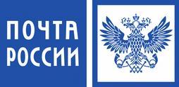 Доставка китайского чая Почтой России