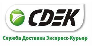 Доставка настоящего китайского чая пуэр транспортной компанией по России