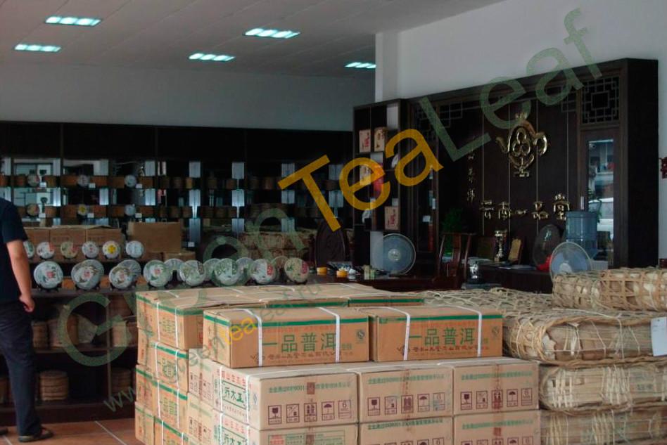 Чай приготовлен для отправки к клиентам